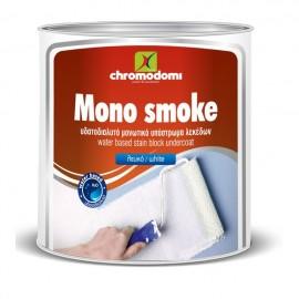 Mono smoke νερού 750ml Λευκό Μονωτικό υπόστρωμα