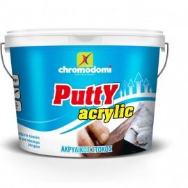 PUTTY ACRYLIC Ακρυλικός στόκος σπατουλαρίσματος λευκός Χρωμοδομή