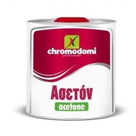 Ασετόν καθαρό 0,75ml Ακετόνη Χρωμοδομή