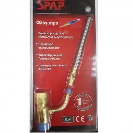 Φλόγιστρο συγκόλλησης Spap FL-1