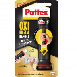 Κόλλα Click and Fix 30gr Pattex