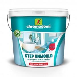STEP UNMOULD Λευκό 0,75lt Αντιμουχλικό Πλαστικό χρώμα Χρωμοδομή
