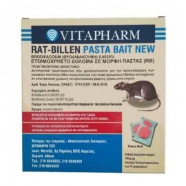 Ποντικοφάρμακο Λουκούμι 150γρ Rat-Billen Pasta Bait VITAPHARM