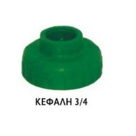 Ανταλλακτική Κεφαλή φίλτρου πλυντηρίου DOSAL 379012