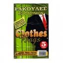 Σακούλα Φύλαξης Κουστουμιών Ρούχων 65cm x 100cm  Clothes Bags 5 τεμ.