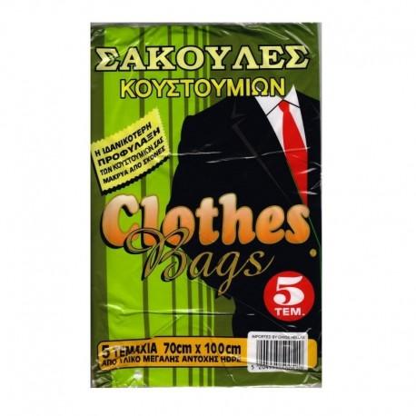 Σακούλες Φύλαξης Κουστουμιών Ρούχων 65cm x 100cm 5 τεμ.