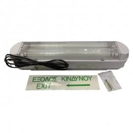 Εφεδρικός φωτισμός 2x8W επαναφορτιζόμενος SE320 OEM