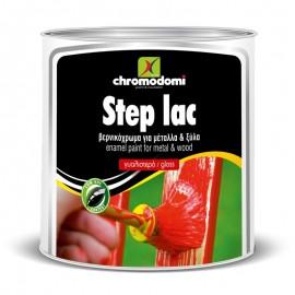 Step Lac Λαδομπογιά 180ml όλα τα χρώματα Χρωμοδομή
