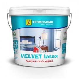 VELVET LATEX Λευκό 3lt Οικονομικό Πλαστικό χρώμα Χρωμοδομή