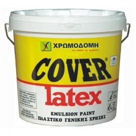 COVER LATEX 0,75lt Πλαστικό χρώμα υψηλής ποιότητας