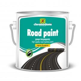 Road Paint Χρώμα διαγράμμισης 1Kg Χρωμοδομή