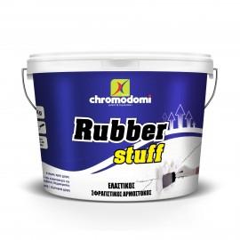Rubber Stuff ελαστικός σφραγιστικός αρμόστοκος Χρωμοδομή
