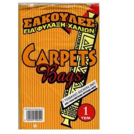 Σακούλα φύλαξης χαλιών 50cm x 4.5 μέτρα Carpets bags 1 τεμ.