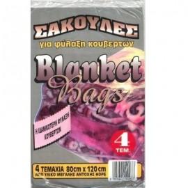 Σακούλα φύλαξης για κουβέρτες 80cm x 120 cm Blanket Bags 4 τεμ. f9b89c35c0d