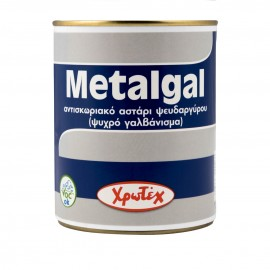 METALGAL ψυχρό γαλβάνισμα 0,75lt ΧΡΩΤΕΧ