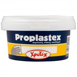 PROPLASTEX Ακρυλικός στόκος 0,8Kg ΧΡΩΤΕΧ